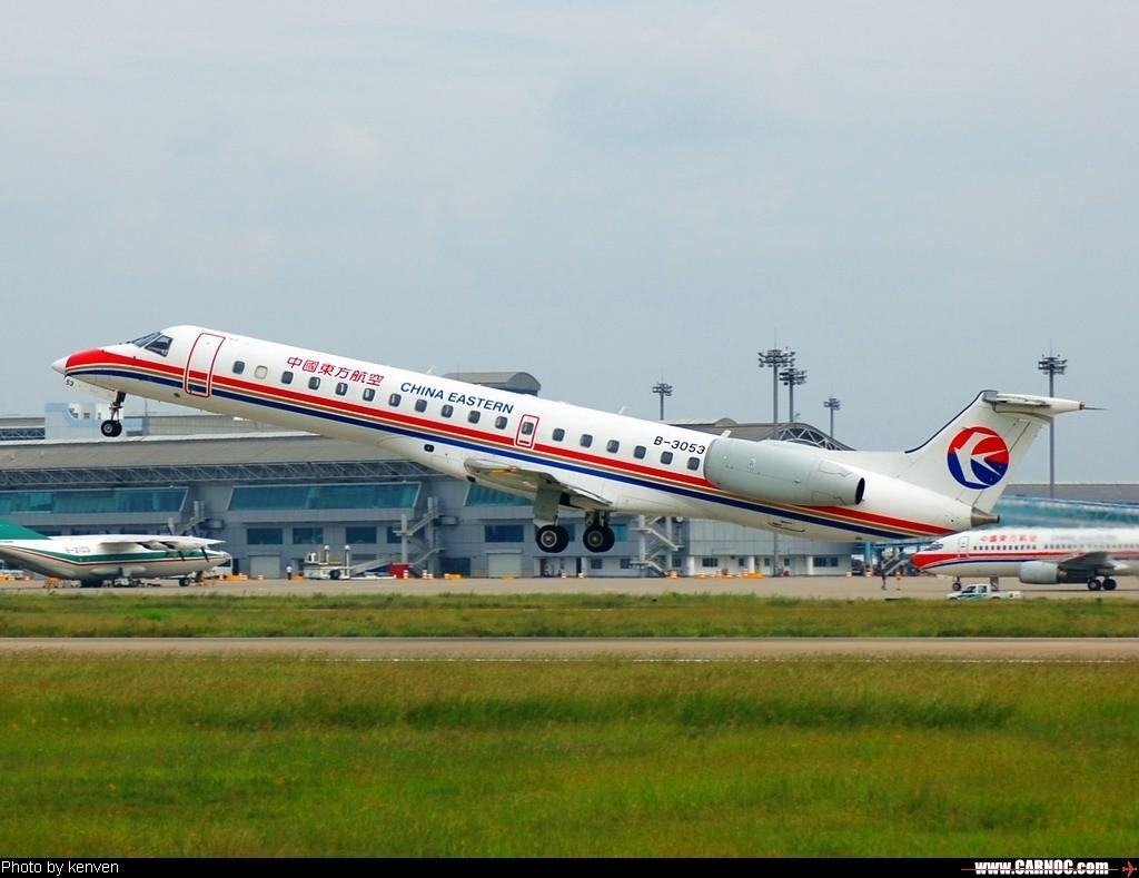"Re:[原创]一组""垃圾""图!各位捧场了! EMBRAER ERJ-145 B-3053 中国南京禄口机场"