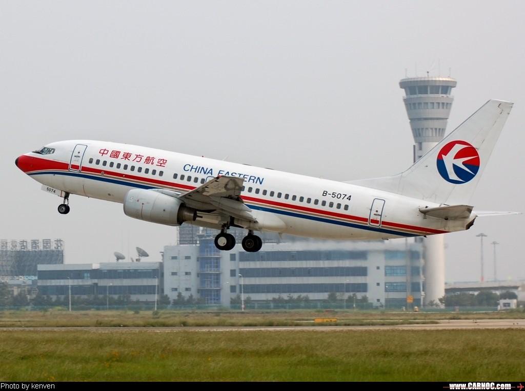 "Re:一组""垃圾""图!各位捧场了! BOEING 737-700 B-5074 中国南京禄口机场"