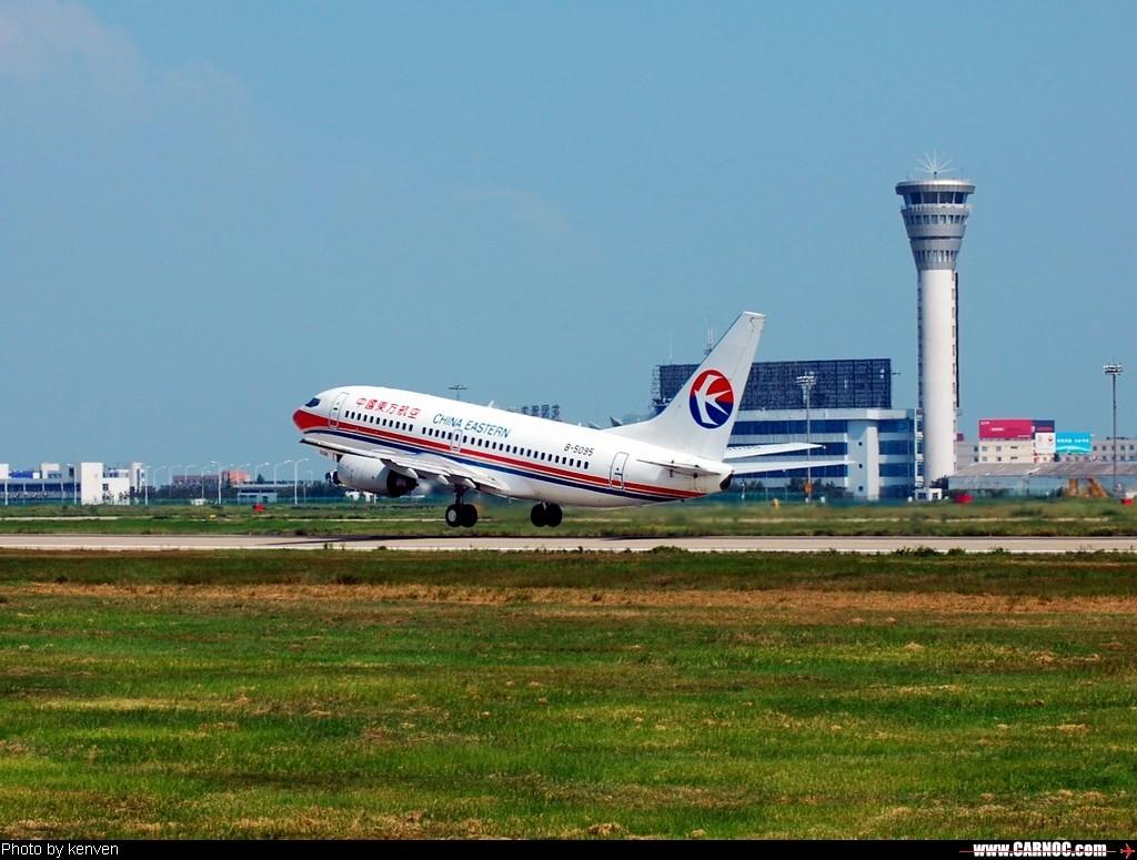 "Re:[原创]一组""垃圾""图!各位捧场了! BOEING 737-700 B-5095 中国南京禄口机场"