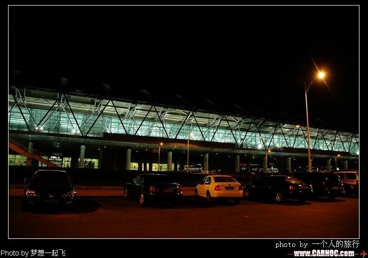 Re:[原创]机场的候机地带---航站楼—国内(欢迎大家跟帖)