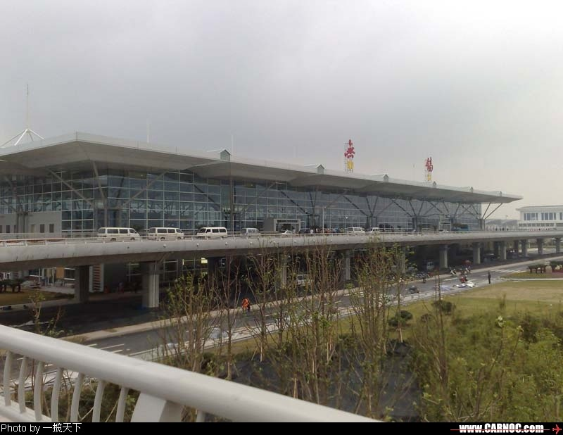 Re:[原创]机场的候机地带---航站楼—国内(欢迎大家跟帖)    中国无锡机场