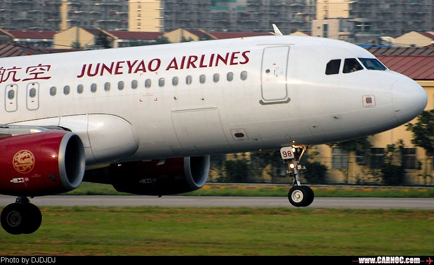 Re:在SHA拍吉祥也可以拍到手软,6298降落全套 AIRBUS A320-200 B-6298 中国上海虹桥机场