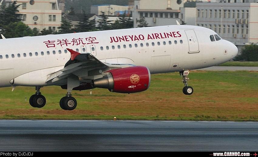 Re:[原创]在SHA拍吉祥也可以拍到手软,6298降落全套 AIRBUS A320-200 B-6298 中国上海虹桥机场