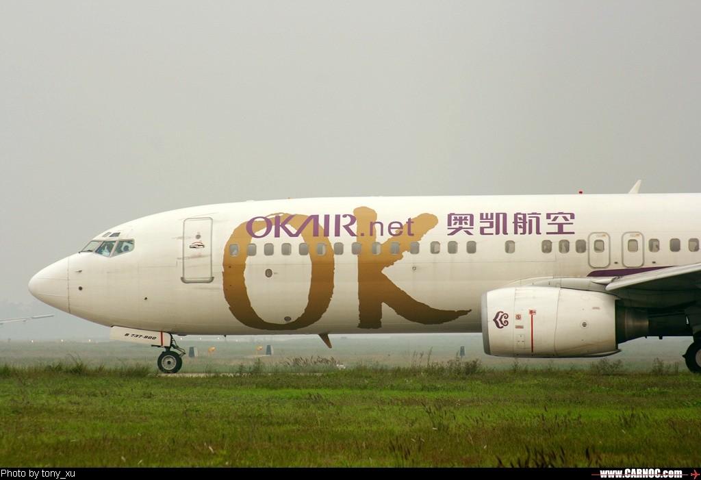 Re:[原创]在CTU的02拍OK机 AIRBUS A320-200 B-6298 中国成都双流机场