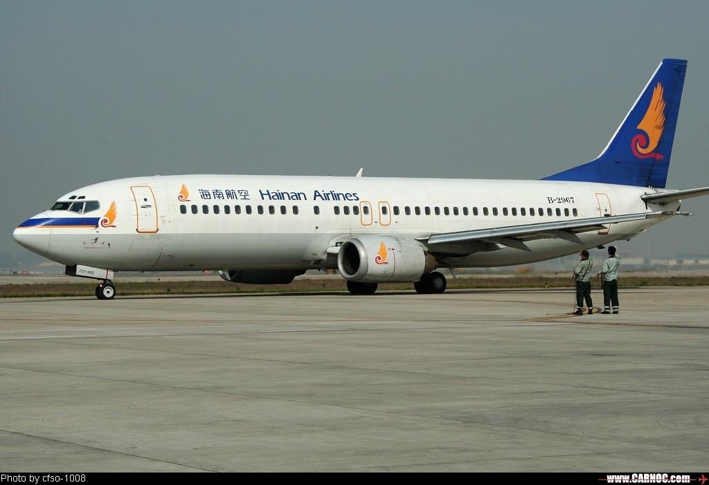 Re:[CASG]北京愉快的拍机之旅 BOEING 737-400 B-2967 中国北京首都机场