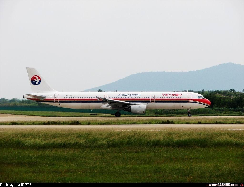 [原创]MU@NKG AIRBUS A321-200 B-2291 中国南京禄口机场