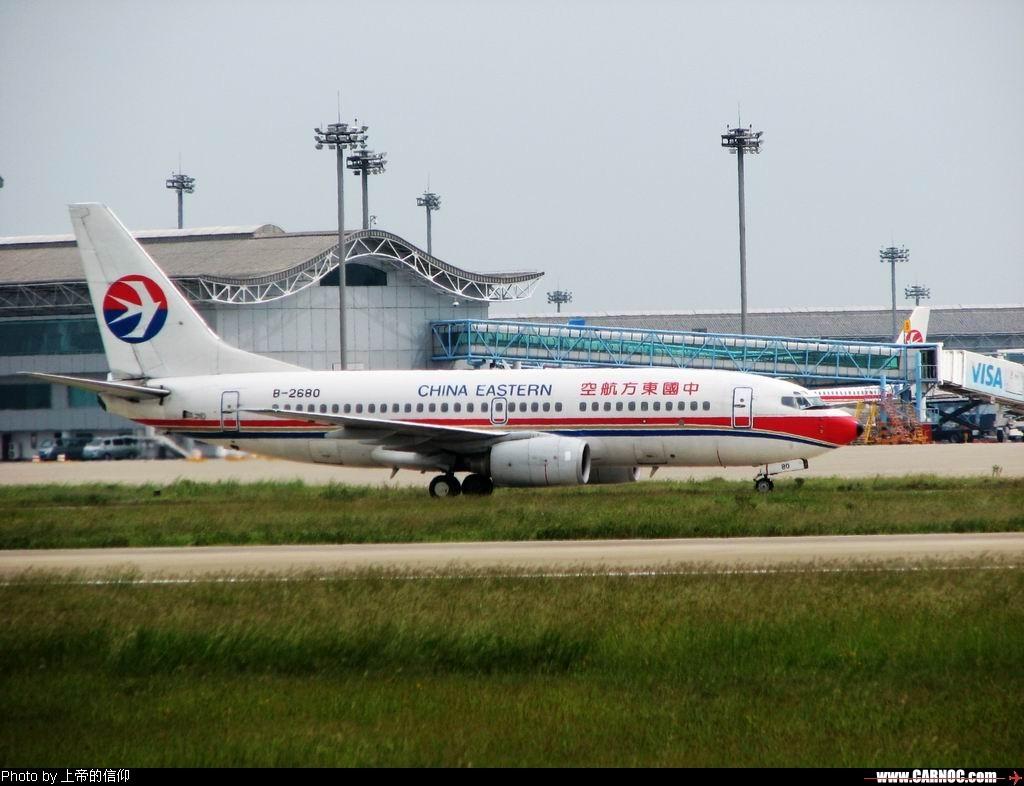 Re:[原创]MU@NKG BOEING 737-700 B-2680 中国南京禄口机场