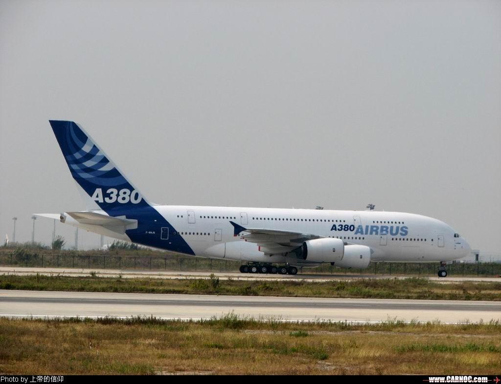 Re:[原创]从NKG 到 PVG ,380我们为你而来 AIRBUS A380 F-WWJB 中国上海浦东机场
