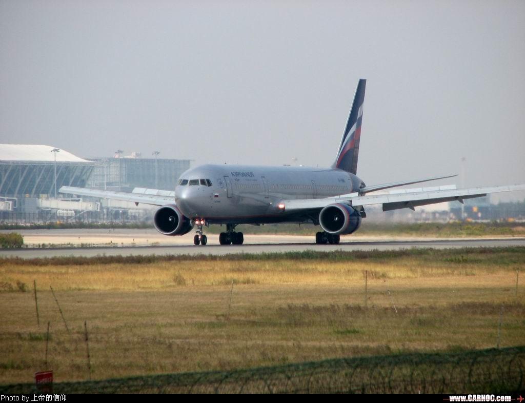 """[原创]P V G的意外收获,老毛子的""""别摸我"""" BOEING 767-300 VP-BMW 中国上海浦东机场"""