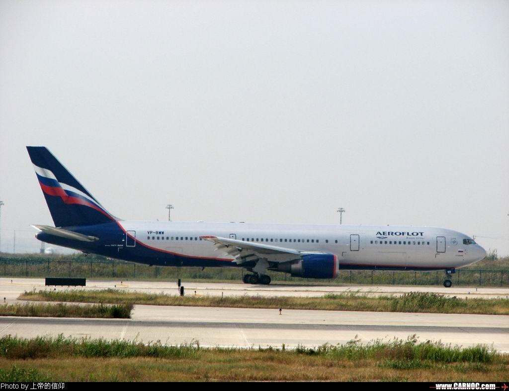"Re:[原创]P V G的意外收获,老毛子的""别摸我"" BOEING 767-300 VP-BMW 中国上海浦东机场"