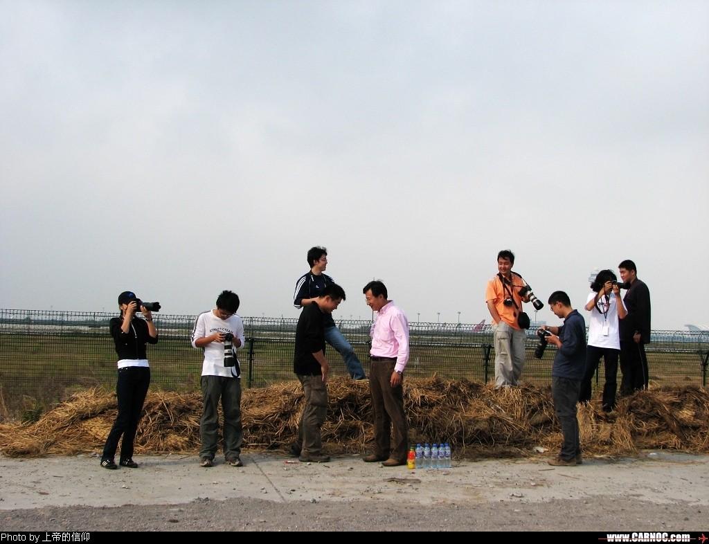 [原创]上海飞友+浙江飞友+南京飞友+。。。。=大家的飞友(PVG爆人篇)     CARNOC网友