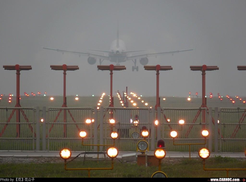 [原创]此图可证:A380来北京时的天气如何~~子曰:北京只要来好飞机,天气一准的不好!    中国北京首都机场