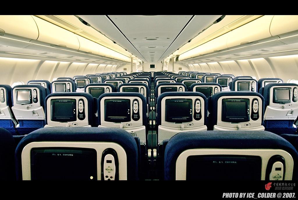 """Re:[原创][国航330大星星涂装]喜欢330,关注国航,关注星空联盟,热爱飞机的朋友们!中国第一架""""大星星""""今早悄悄踏足北京了!来和她见个面吧!:) A330-200 B-6091 中国北京首都机场"""