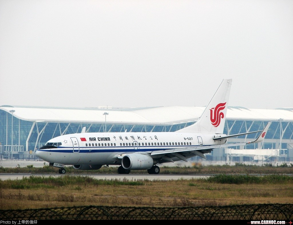 [原创]送凋零,愿春华秋实,吉祥幸福 BOEING 737-700 B-5217 中国上海浦东机场
