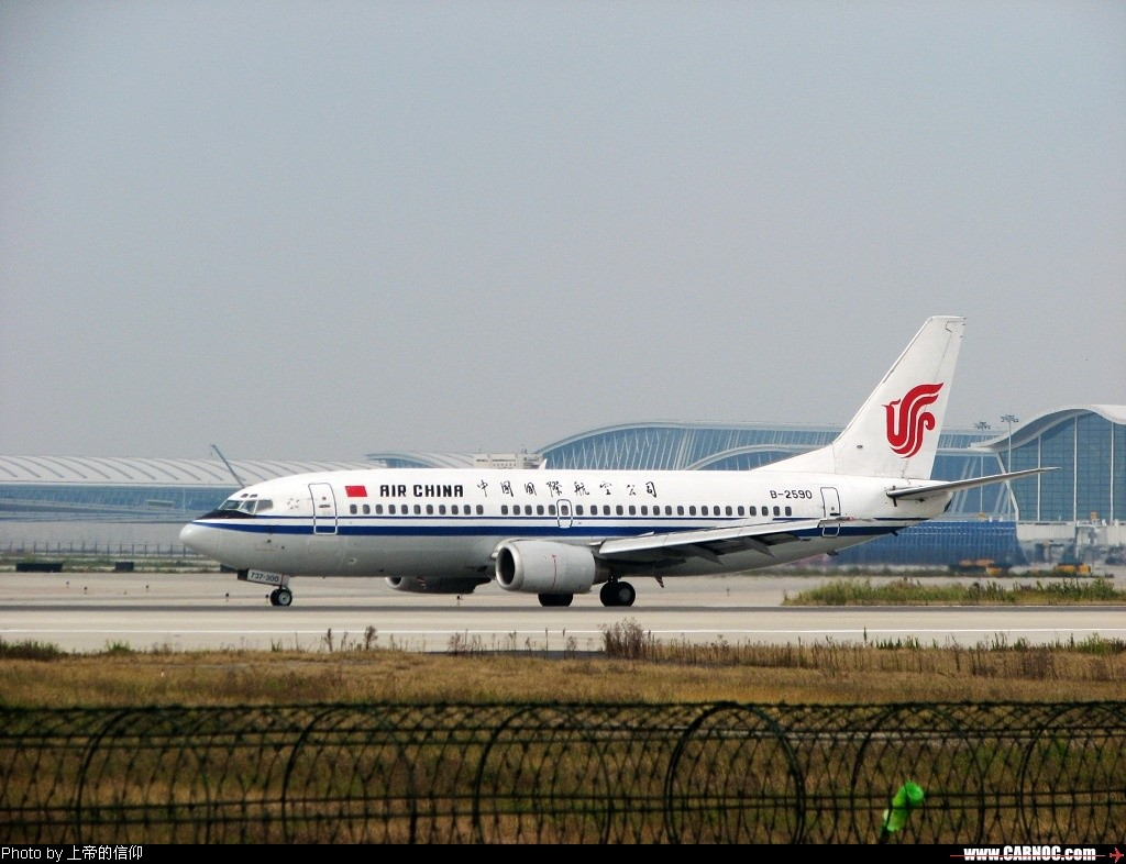 Re:[原创]送凋零,愿春华秋实,吉祥幸福 BOEING 737-300 B-2590 中国上海浦东机场