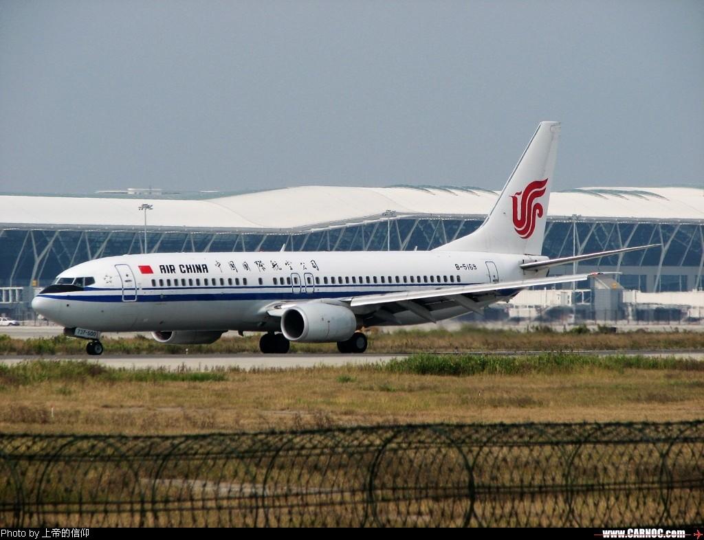 Re:[原创]送凋零,愿春华秋实,吉祥幸福 BOEING 737-800 B-5169 中国上海浦东机场