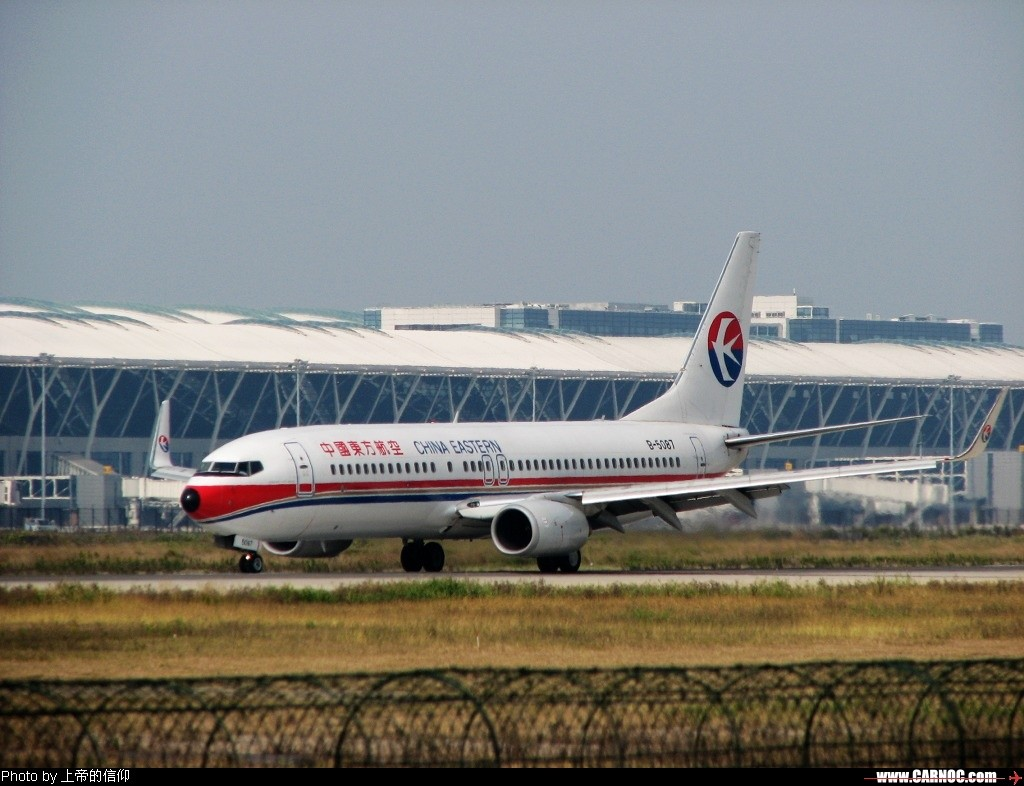 Re:[原创]送凋零,愿春华秋实,吉祥幸福 BOEING 737-800 B-5087 中国上海浦东机场