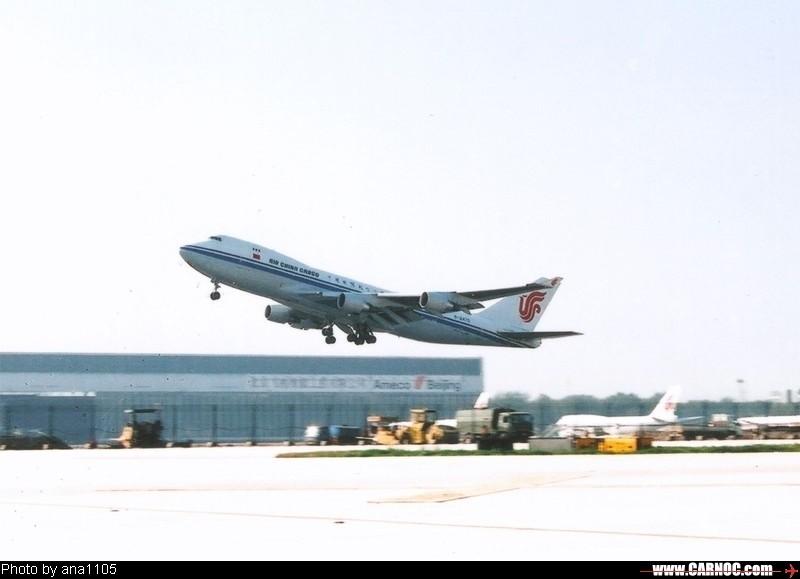 Re:[原创]东道+T3(扫图) BOEING 747-400 B-2475 中国北京首都机场