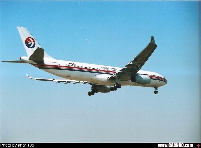 Re:[原创]东道+T3(扫图) AIRBUS A330-300 B-6120 中国北京首都机场