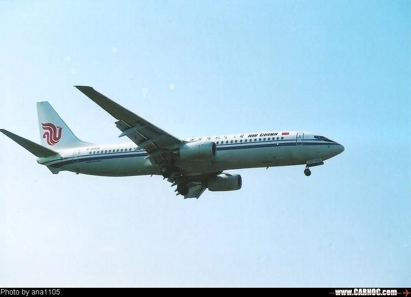 Re:[原创]东道+T3(扫图) BOEING 737-800 B-5326 中国北京首都机场