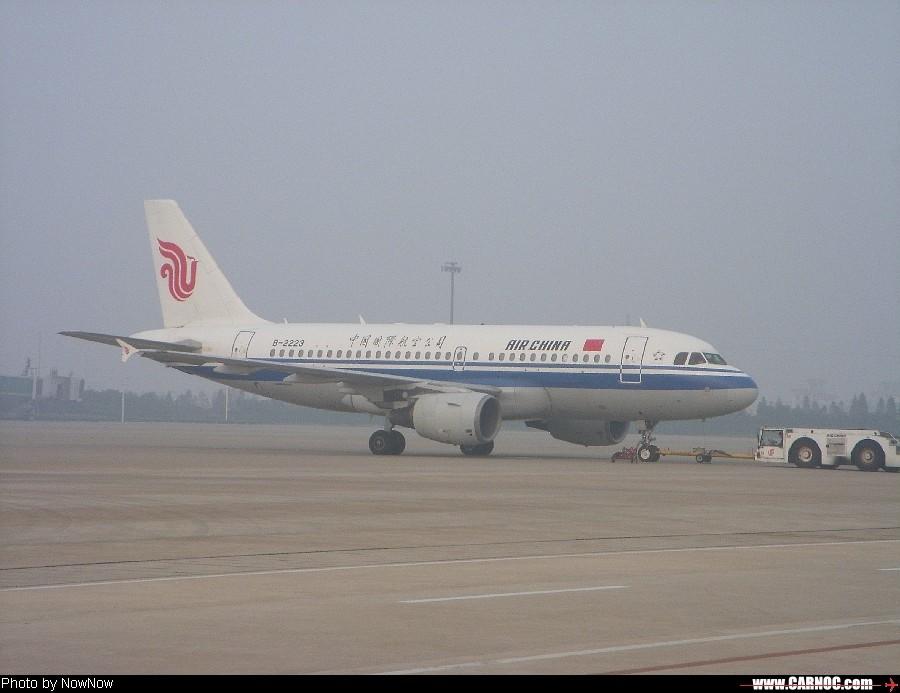 Re:10月26日的杭州 AIRBUS A319-100 B-2223 中国杭州萧山机场