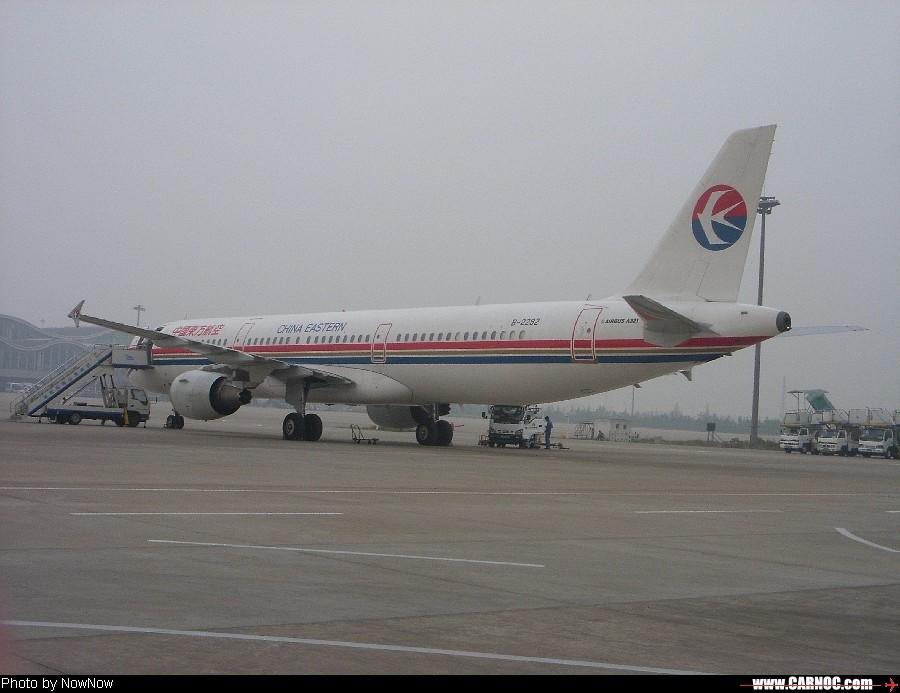 Re:10月26日的杭州 AIRBUS A321-200 B-2292 中国杭州萧山机场