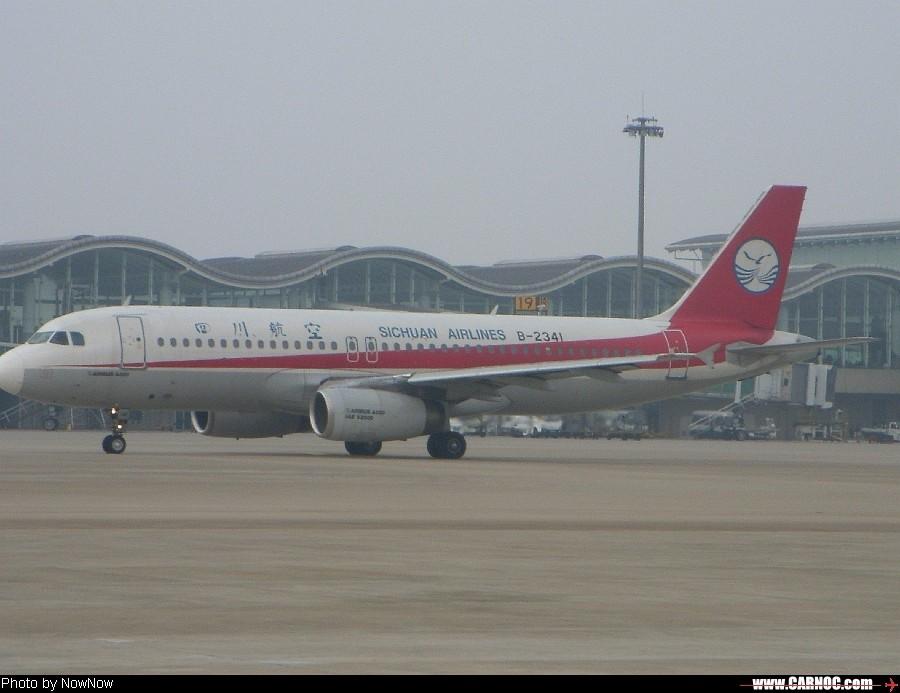 Re:10月26日的杭州 AIRBUS A320-200 B-2341 中国杭州萧山机场