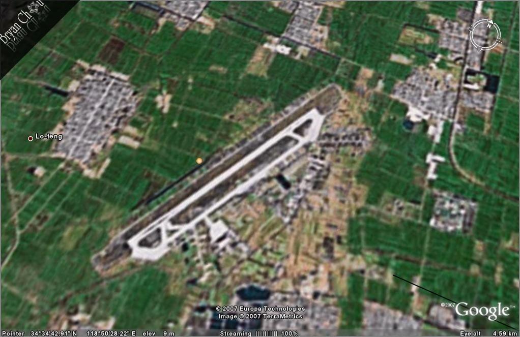 连云港白塔机场图片