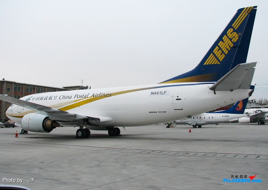 Re:[原创]###~ 新款涂装邮政航空 -O-O- B737-3Q8(SF) N441LF亮相ZBAA ~### BOEING 737-3Q8 (SF) N441LF 中国北京首都机场