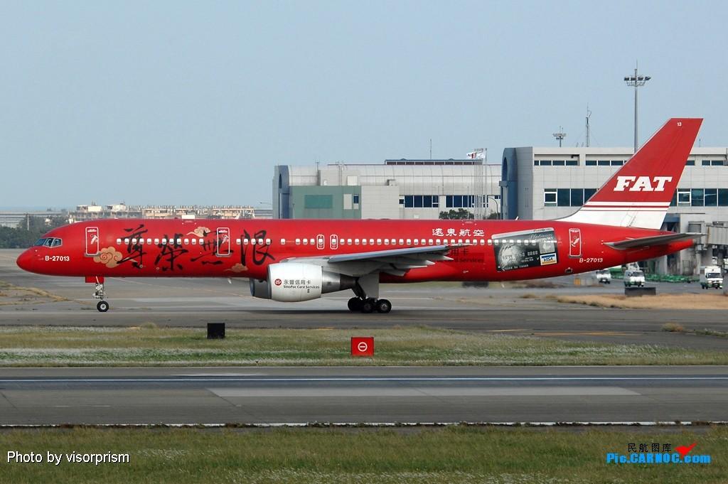 Re:[原创]慶祝全球杭州飛友會成立,發幾張圖玩玩 BOEING 57-27A B-27013 台灣桃園國際機場