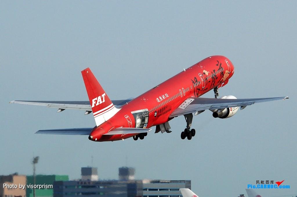 Re:[原创]慶祝全球杭州飛友會成立,發幾張圖玩玩 BOEING 757-27A B-27013 台灣桃園國際機場