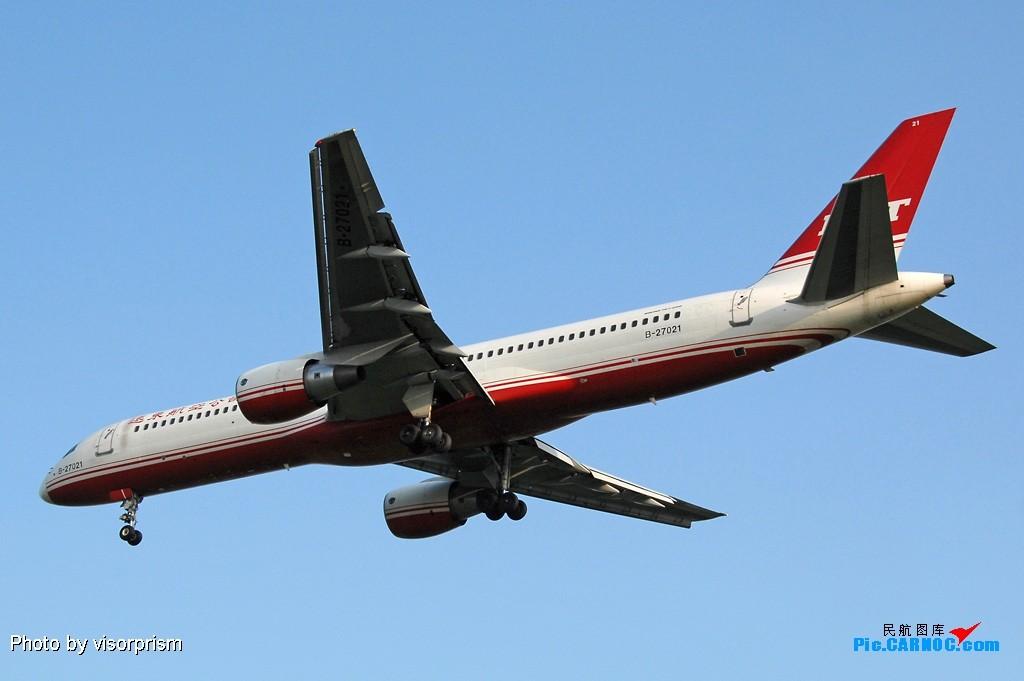 Re:[原创]慶祝全球杭州飛友會成立,發幾張圖玩玩 BOEING 757-27A B-27021 台灣桃園國際機場