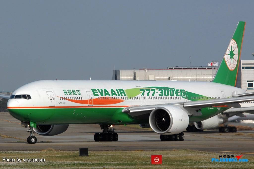 Re:[原创]慶祝全球杭州飛友會成立,發幾張圖玩玩 BOEING 777-35EER B-16701 台灣桃園國際機場