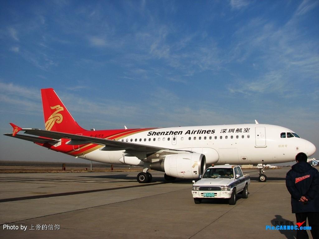 郑州号 @ S H E AIRBUS A319-100 B-6159 中国沈阳桃仙机场