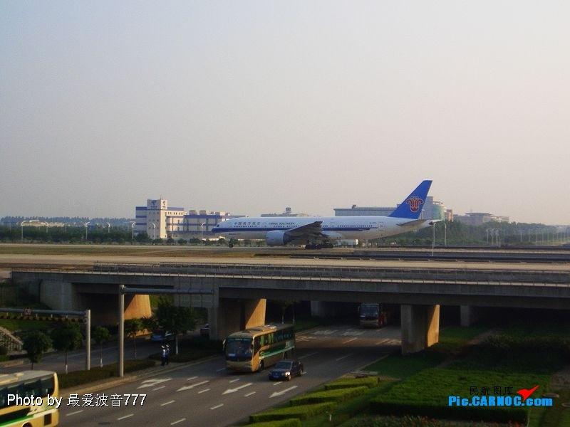 Re:新人第一次发图,请多多关照    中国广州白云机场