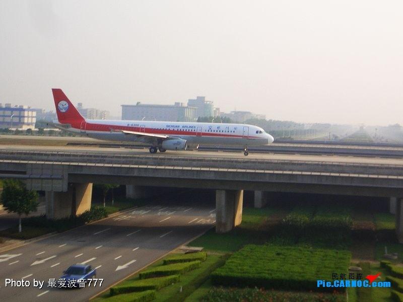 Re:新人第一次发图,请多多关照 AIRBUS  A321  广州白云国际机场