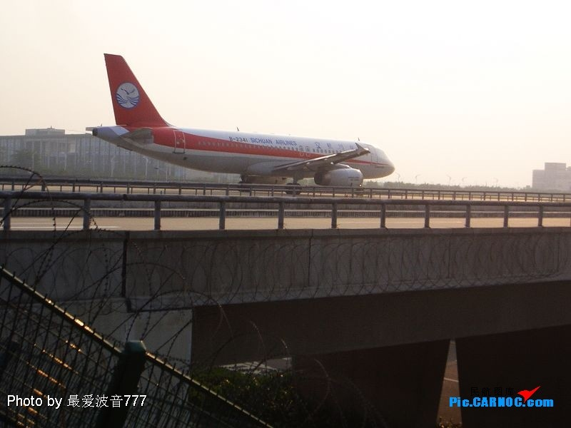 Re:新人第一次发图,请多多关照 AIRBUS  A320  广州白云国际机场