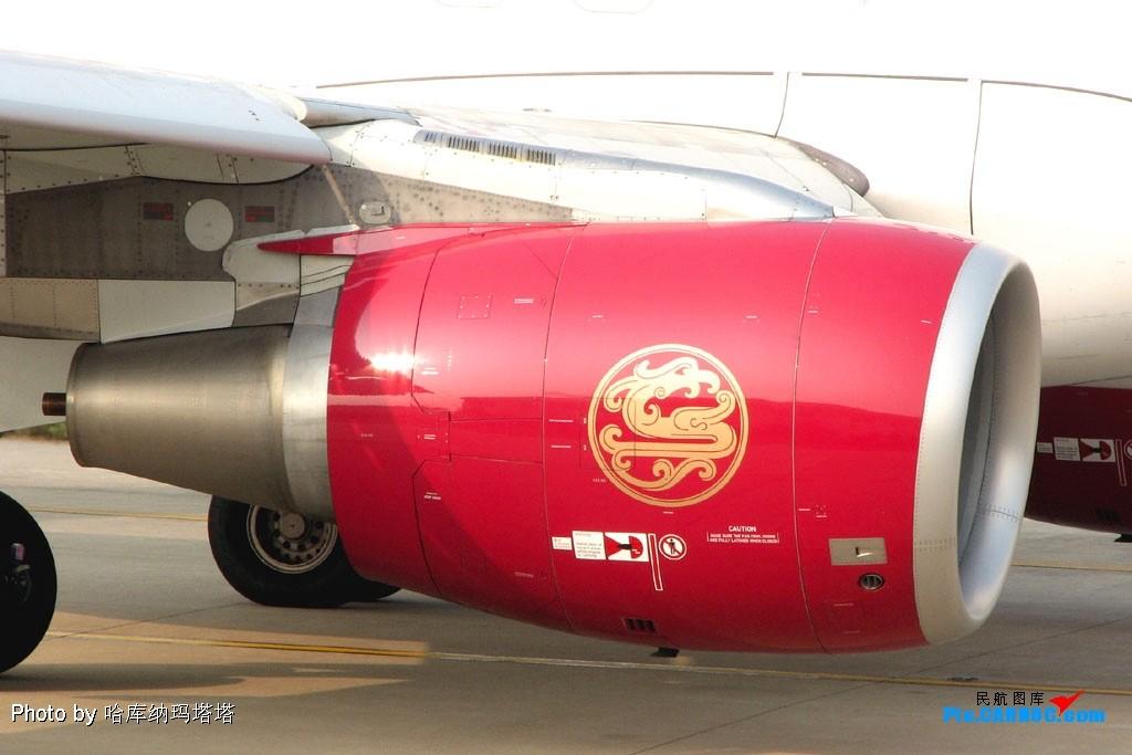 热烈祝贺哈库纳玛塔塔上J成功 AIRBUS A320-214 B-6340 中国上海虹桥机场