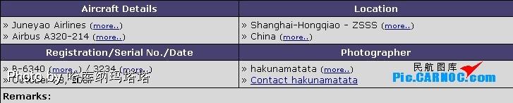 Re:[原创]热烈祝贺哈库纳玛塔塔上J成功 AIRBUS A320-214 B-6340 中国上海虹桥机场  CARNOC网友
