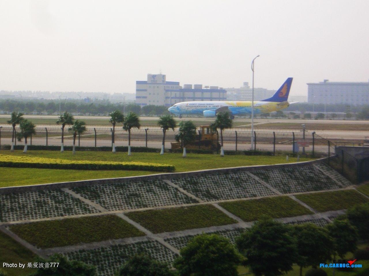 Re:[原创]新人的第二次试刀,18日新机场一日纪录 BOEING737-800  广州白云国际机场