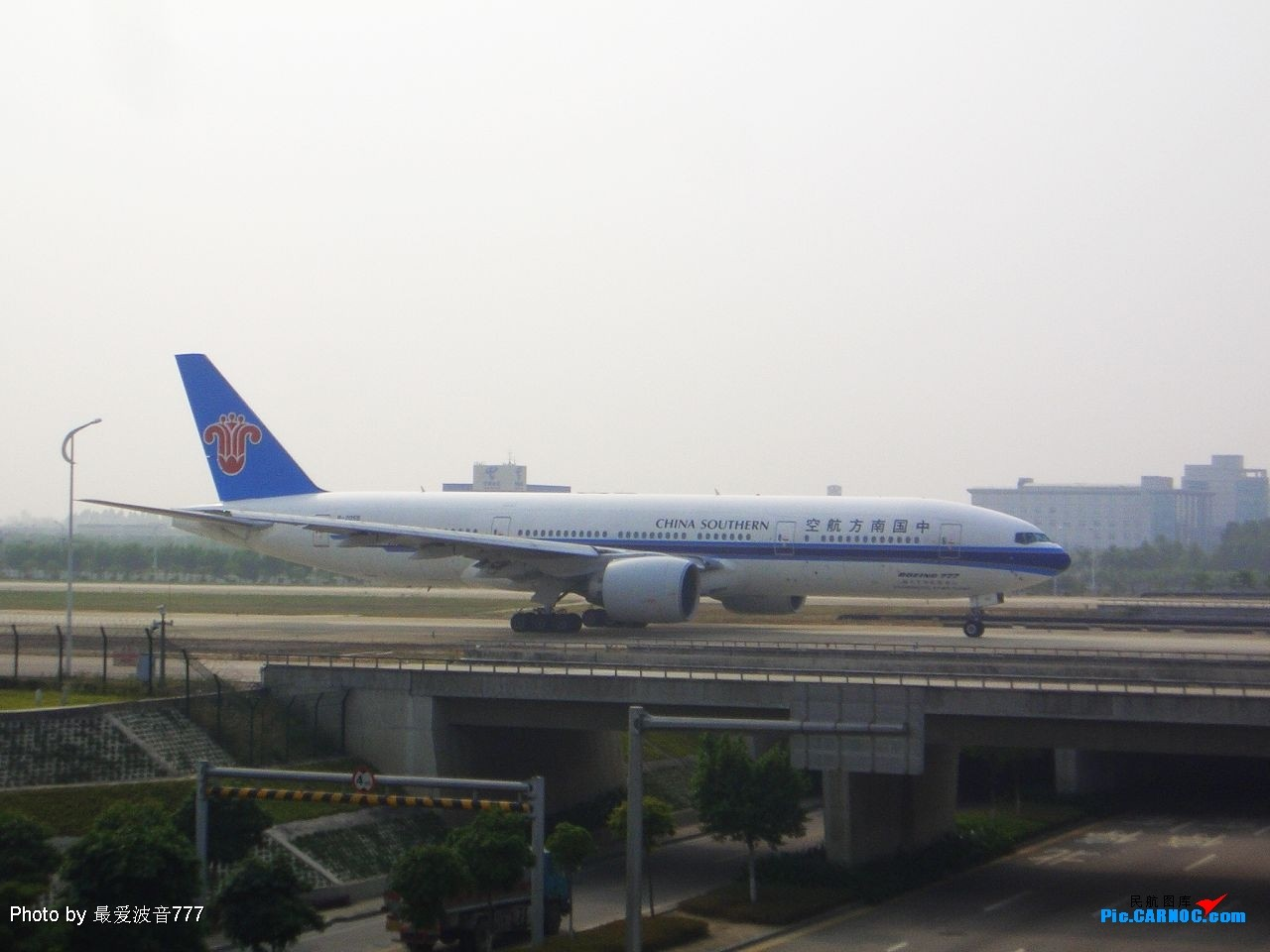 Re:[原创]新人的第二次试刀,18日新机场一日纪录 BOEING777-200ER B-2055 广州白云国际机场