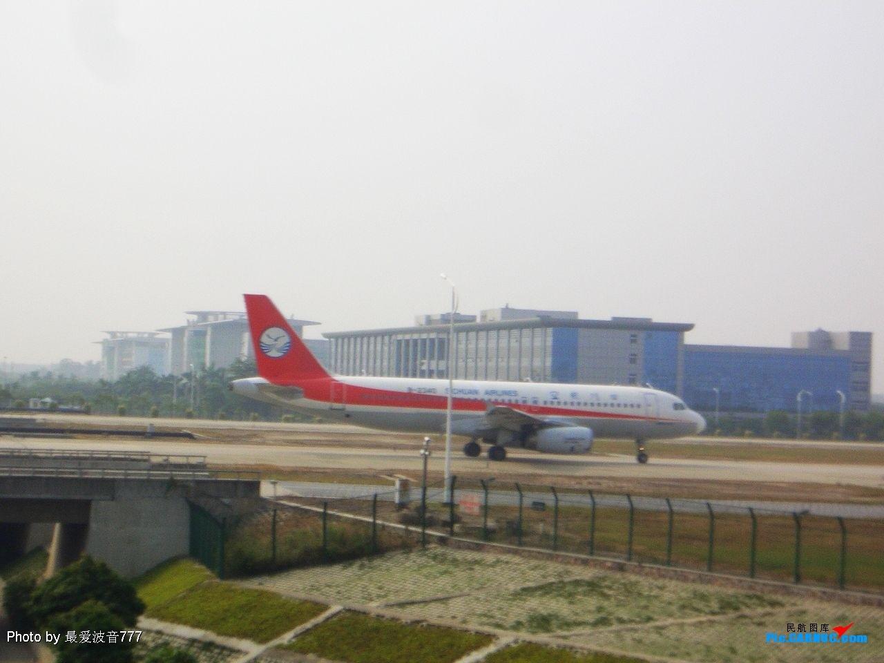 Re:[原创]新人的第二次试刀,18日新机场一日纪录 AIRBUS  A320  广州白云国际机场