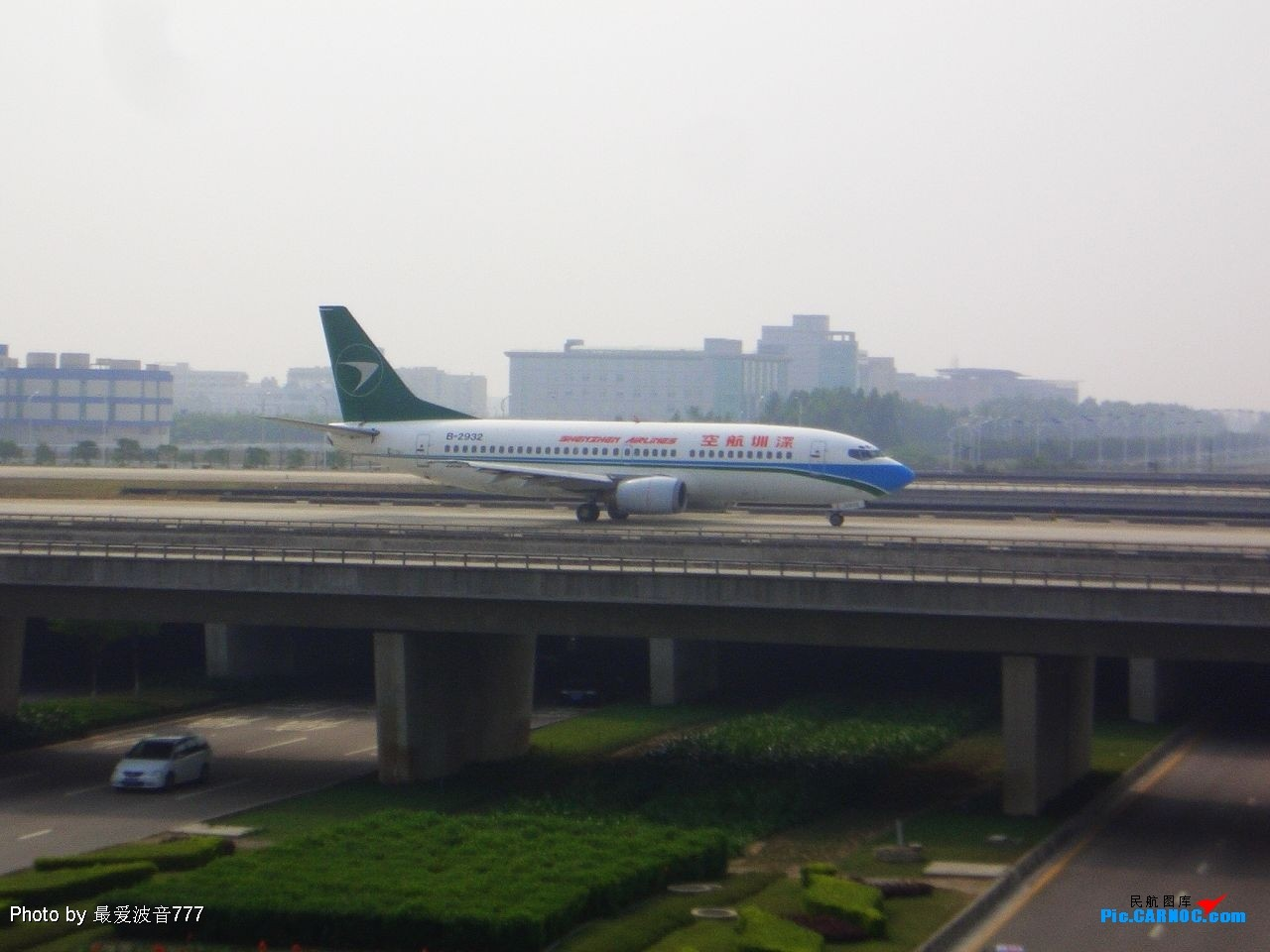 Re:[原创]新人的第二次试刀,18日新机场一日纪录 BOEING737 B-2932 广州白云国际机场