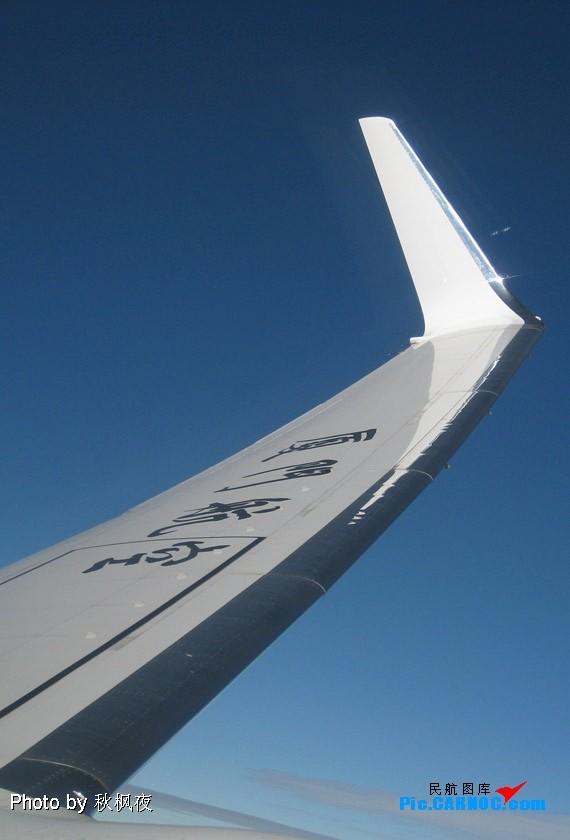 Re:[原创]######喜欢737-800小翼的朋友们看过来了,偶给他发个专贴哟.######(欢迎跟图)