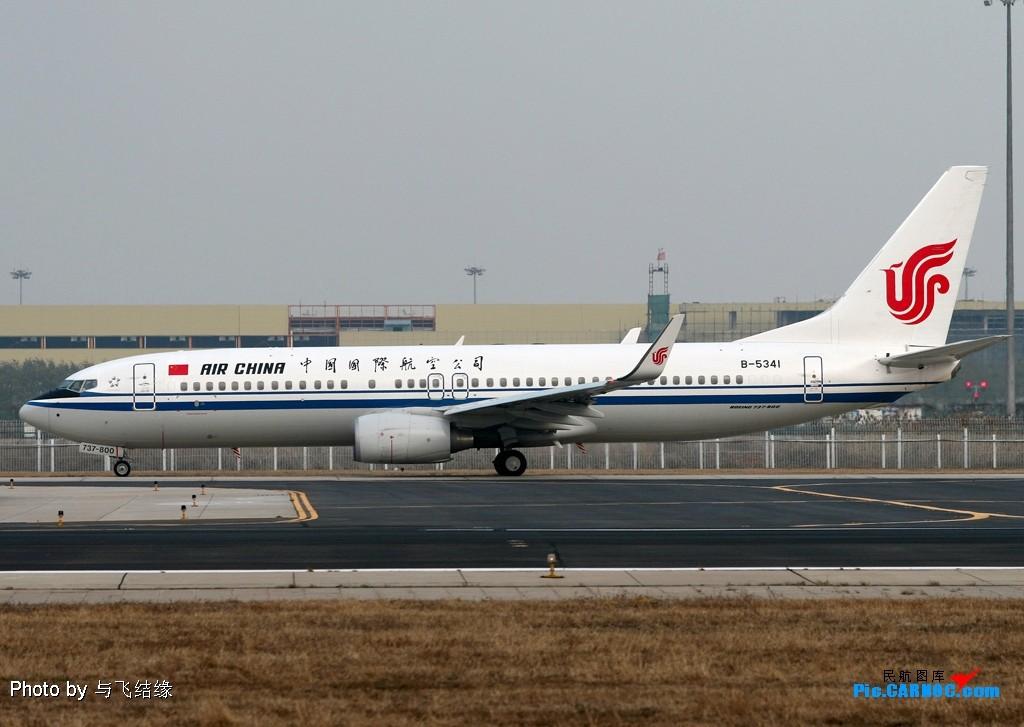 [原创]######喜欢737-800小翼的朋友们看过来了,偶给他发个专贴哟.######(欢迎跟图) BOEING 737-800 B-5341 中国北京首都机场