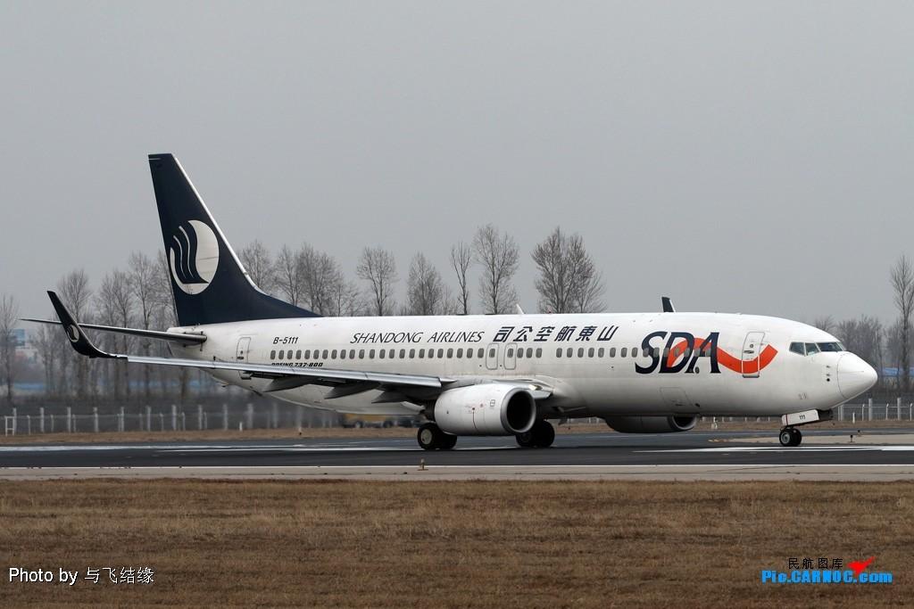 Re:[原创]######喜欢737-800小翼的朋友们看过来了,偶给他发个专贴哟.######(欢迎跟图) BOEING 737-800 B-5111 中国北京首都机场