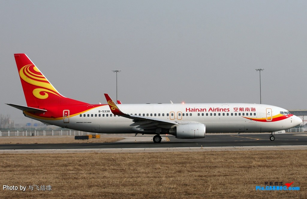 Re:[原创]######喜欢737-800小翼的朋友们看过来了,偶给他发个专贴哟.######(欢迎跟图) BOEING 737-800 B-5338 中国北京首都机场
