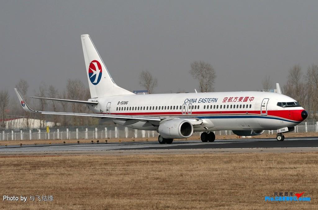 Re:[原创]######喜欢737-800小翼的朋友们看过来了,偶给他发个专贴哟.######(欢迎跟图) BOEING 737-800 B-5086 中国北京首都机场
