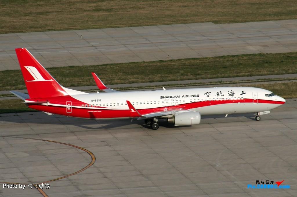 Re:[原创]######喜欢737-800小翼的朋友们看过来了,偶给他发个专贴哟.######(欢迎跟图) BOEING 737-800 B-5316 中国北京首都机场