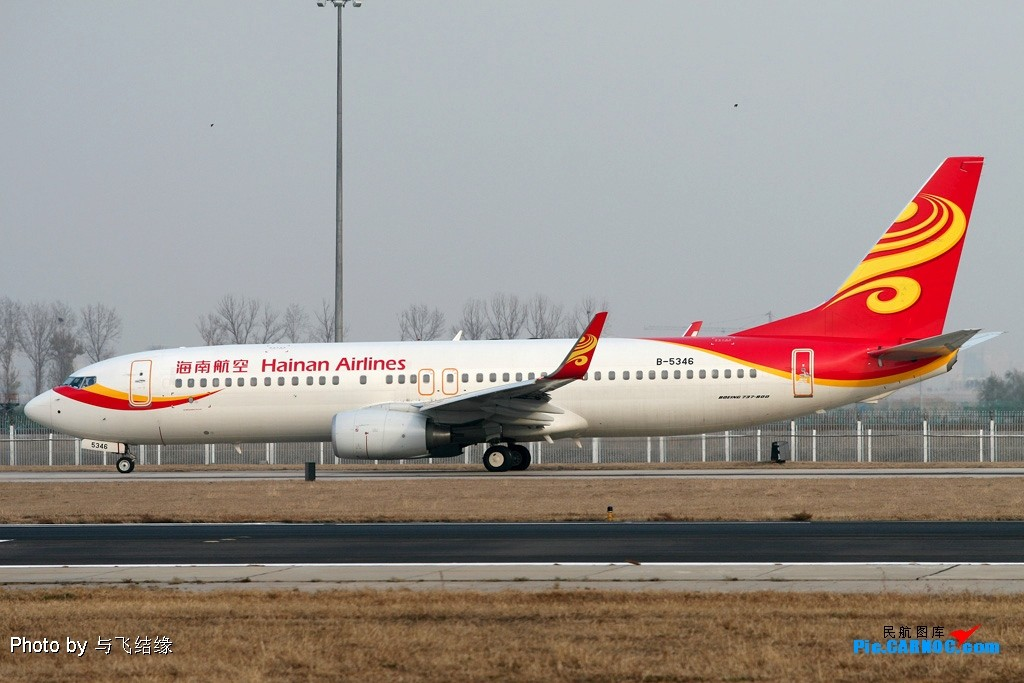 Re:[原创]######喜欢737-800小翼的朋友们看过来了,偶给他发个专贴哟.######(欢迎跟图) BOEING 737-800 B-5346 中国北京首都机场